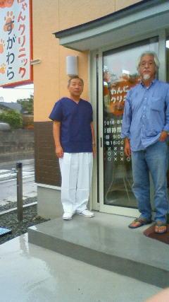 菅原先生 秋田、かたがみし