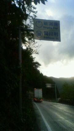 もうすぐ日本海だ。