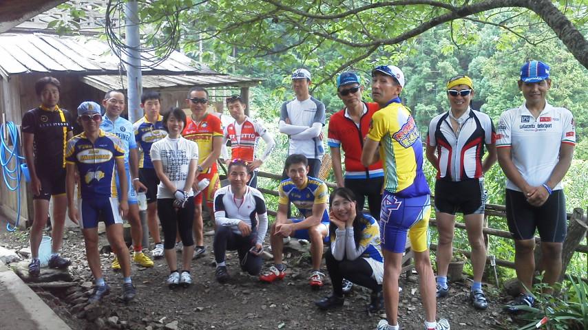 自転車部隊